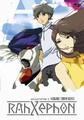 RAHXEPHON 3  (DVD)