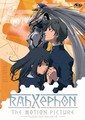 RAHXEPHON_THE_MOVIE_(DVD)
