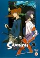 SAMURAI X - BETRAYAL  (DVD)