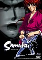SAMURAI X - THE MOTION PICTURE  (DVD)