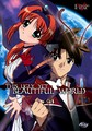 THIS UGLY YET  BEAUTIFUL WORLD 1  (DVD)