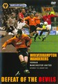 WOLVES V MAN UTD. - DEFEAT DEVIL  (DVD)