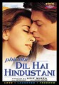 PHIR BHI DIL HAI HINDUSTANI    (DVD)