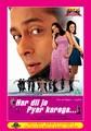 HAR DIL JO PYAR KAREGA  (DVD)