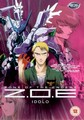 ZONE OF THE ENDERS - THE MOVIE  (DVD)