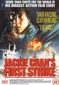 FIRST STRIKE (JAKIE CHAN) (DVD)