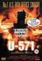 U - 571  (DVD)