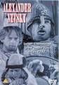 ALEXANDER NEVSKY  (DVD)