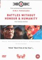 BATTLES WITHOUT(YAKUZA PAPERS) (DVD)