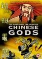 CHINESE GODS - BRUCE LEE ANIMATI  (DVD)