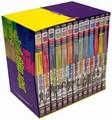 WATER MARGIN-COMPLETE BOX SET (DVD)