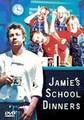 JAMIE'S SCHOOL DINNERS (DVD)