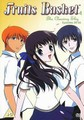 FRUITS BASKET 4  (DVD)