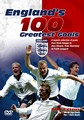 ENGLAND'S GREATEST GOALS (DVD)