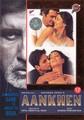 AANKHEN (2002) (DVD)