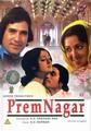 PREM NAGAR  (DVD)