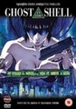 GHOST_IN_THE_SHELL_SPECIAL_EDITION_(DVD)