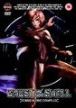 GHOST_IN_THE_SHELL_STAND_ALONE_3_(DVD)