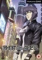 GHOST_IN_THE_SHELL_STAND_ALONE_6_(DVD)