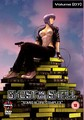 GHOST_IN_THE_SHELL_STAND_ALONE_7_(DVD)