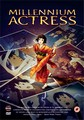 MILLENNIUM ACTRESS  (DVD)