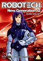 ROBOTECH NEW GENERATION VOLUME 2  (DVD)