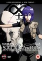 GHOST_IN_THE_SHELL_2ND_GIG_VOLUME_2_(DVD)