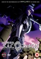 GHOST_IN_THE_SHELL_2ND_GIG_VOLUME_3_(DVD)