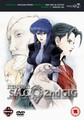 GHOST_IN_THE_SHELL_2ND_GIG_VOLUME_7_(DVD)