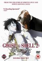 GHOST IN THE SHELL 2 - INNOCENCE  (DVD)