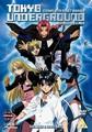 TOKYO UNDERGROUND COMPLETE SET  (DVD)