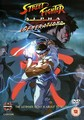 STREETFIGHTER ALPHA - GENERATION  (DVD)
