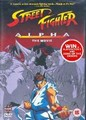 STREETFIGHTER ALPHA  (1&2)  (DVD)