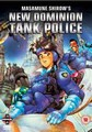 NEW DOMINION TANK POLICE  (DVD)