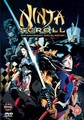 NINJA SCROLL 10TH ANNIVERSARY  (DVD)