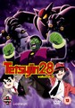 TETSUJIN_28-VOLUME_2_(DVD)
