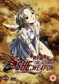 SHE ULTIMATE WEAPON VOLUME 2  (DVD)