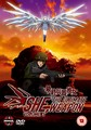 SHE ULTIMATE WEAPON VOLUME 3  (DVD)
