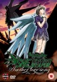 SHE_ULTIMATE_WEAPON_VOLUME_4_(DVD)