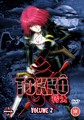 TOKKO_VOLUME_2_(DVD)