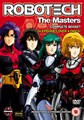 ROBOTECH - MASTERS COMPLETE SET  (DVD)