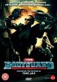 BODYGUARD  (TONY JAA)  (DVD)