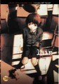 SERIAL EXPERIMENTS LAIN 3  (DVD)