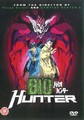 BIO_HUNTER_(DVD)