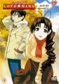 LOVE HINA 6  (DVD)