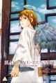 HAIBANE RENMEI 1  (DVD)