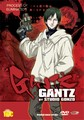GANTZ 3  (DVD)