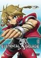 ELEMENTAL GELADE 1  (DVD)