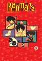RANMA MOVIE 1 & 2 TWIN SET  (DVD)