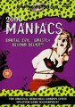 2000 MANIACS (DVD)